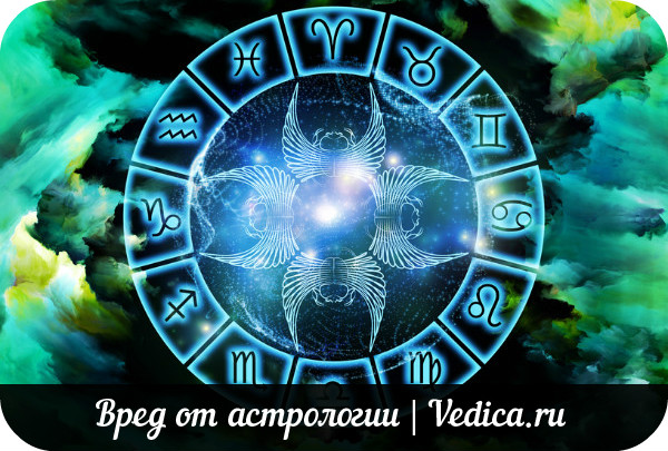 the pseudoscience of astrology Astrology, for example, can be considered pseudoscience because it uses seemingly scientific language but is actually rooted in very old socio-cultural belief systems that have no connection to.