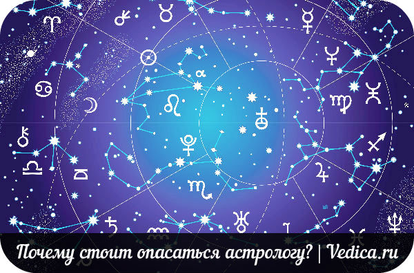 astrology-and
