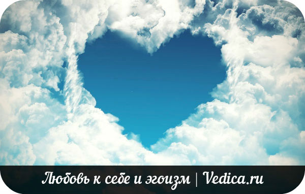 heart-clouds-picspaper-com